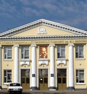 Уфимський  філіал МДГУ ім. М.О. Шолохова